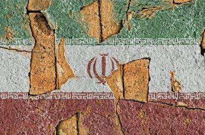 התקיפה באיראן