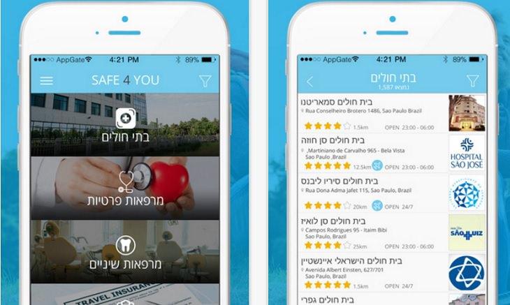 אפליקציות ישראליות - Safe 4 You