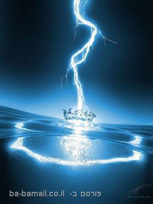 ברק פוגע במים