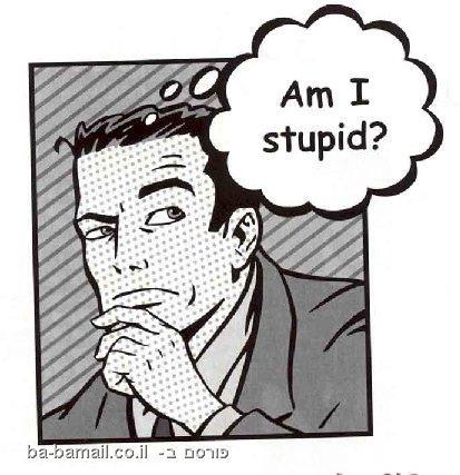 פרס דרווין לאנשים הטיפשיים בעולם