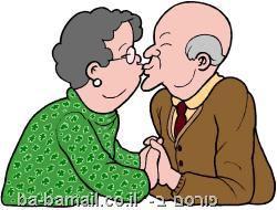 זוג מבוגר שחולק בכל - בדיחה מצחיקה
