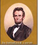 אברהם לינקולן , היסטוריה, צירוף מקרים