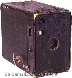 פרל הארבור, התקפה, מצלמה, נפגעים, תמונות
