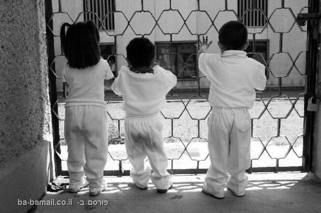 כלא מקסיקני
