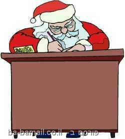 בימינו אפילו סנטה קלאוס לוקח עמלה