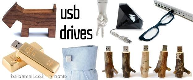 כונני USB מדליקים