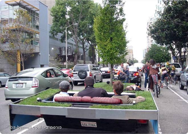 רכב, אופניים, איכות הסביבה, פארק