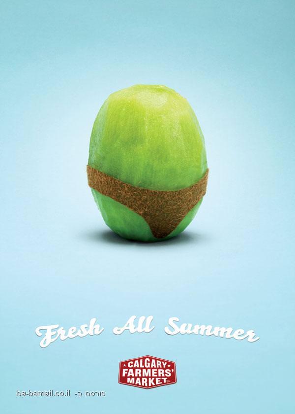 פרסומת, פירות, עיצוב, מגניב