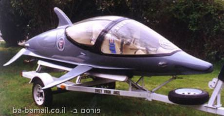דולפין ביוני, תמונה, ים, טכנולוגיה