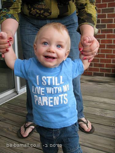 תינוקות, חולצה, מצחיק