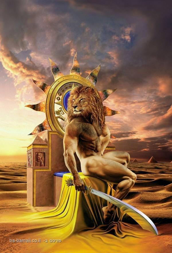 הורוסקופ, מזלות, גלגל המזלות, אריה