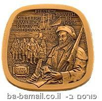 אסר לוי, יהדות ארה'ב, תפוצות, יהודים, אמריקה