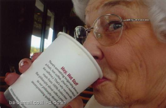 קפה, קפאין, רפואה, יתרונות הקפה, זקנה, זקנה שותה קפה