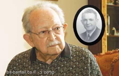 הרולד שלומברג, זקנה, לחולל שינוי