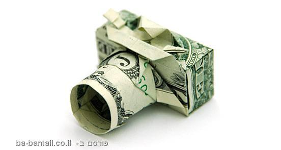 אוריגמי, קיפול נייר, וון פארק, דולר, מצלמה