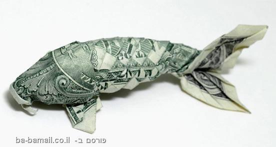 אוריגמי, קיפול נייר, וון פארק, דולר, דג