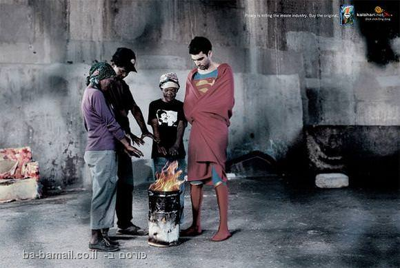 מודעה, פירסום, סופרמן, פיראטיות
