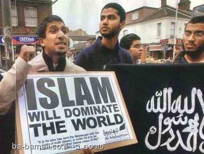 איסלאם, מוסלמית, אירופה