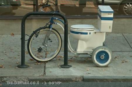 רכבים, אופניים, שירותים