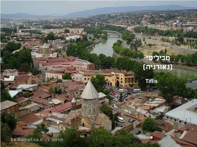 קווקז, גאורגיה, אזרבייג'אן, טביליסי, בירת גאורגיה