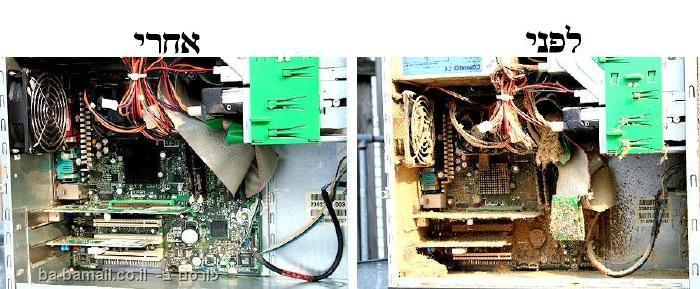 מחשב, נקיון, אבק