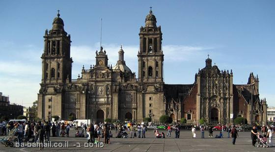 עיר, עולם, טיול, אוכלוסיה, מקסיקו סיטי
