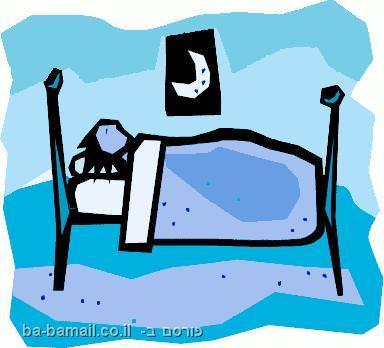 שינה, לילה, מיטה