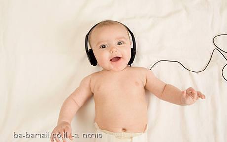 תינוק, תינוקות, מוזיקה לפעוטות, בייבי מוצרט