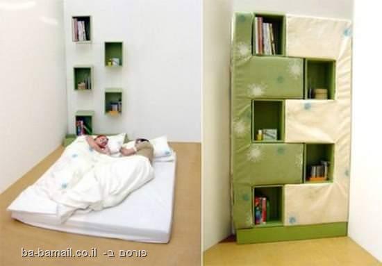 מדפי ספרים, מדף-מיטה