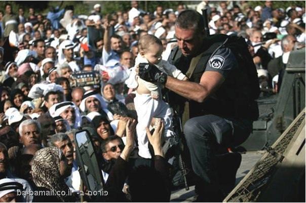 ישראל, מג'ב, פלשתינאים, תינוק