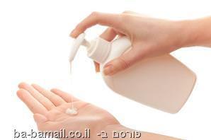 שימושי, פטנט, מגניב, סבון לידיים