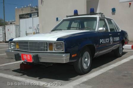 משטרה, משטרת ישראל, רכבי המשטרה של פעם, פורד פארמונט