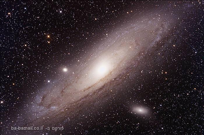 גלקסיית אנדורמדה