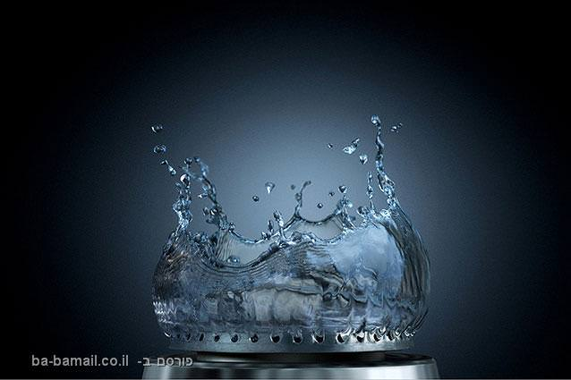 אם אש הייתה מים