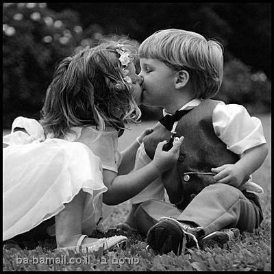 ילדים אוהבים