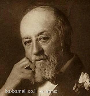 נתן שטראוס