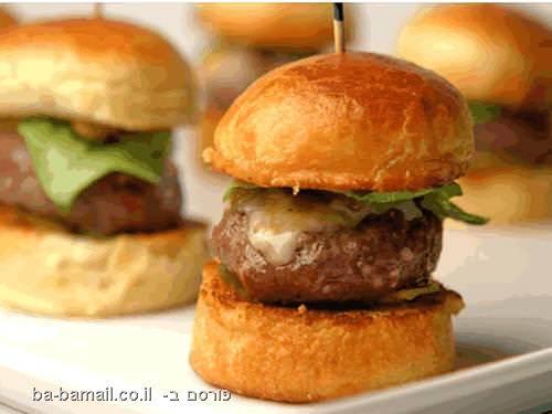 רעבים? עשרת ההמבורגרים הכי טעימים בעולם (בעריכה)