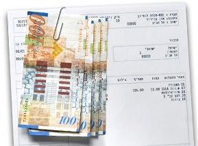 מס הכנסה שלילי