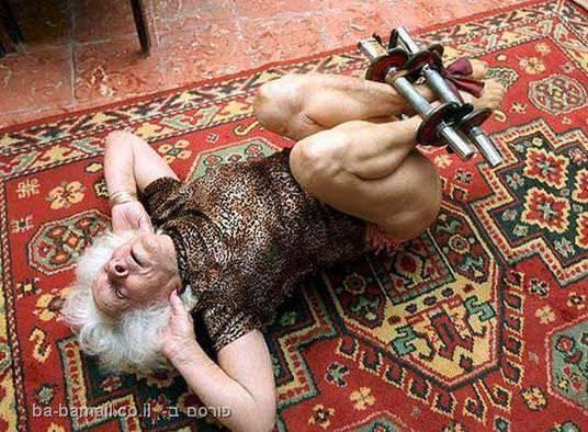 סבתא מתאמנת