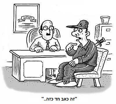 קריקטורות