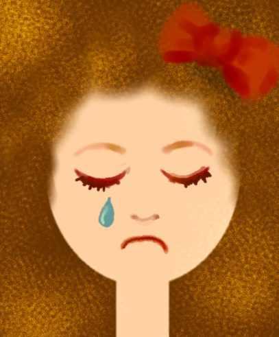 אומללות