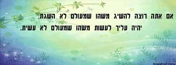 תמונות רקע לטיימליין בפייסבוק