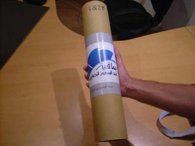 שטיח לרגליים למניעת עישון
