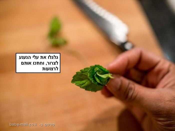 כך מבשלים צ`אי מפנק - המדריך המצולם!