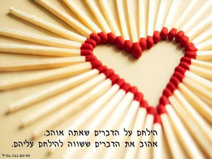 חתום בנשיקה - גלויות אהבה יפות!