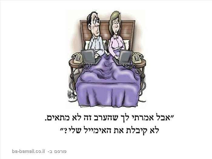 קריקטורות מהחיים - אוסף מצחיק!