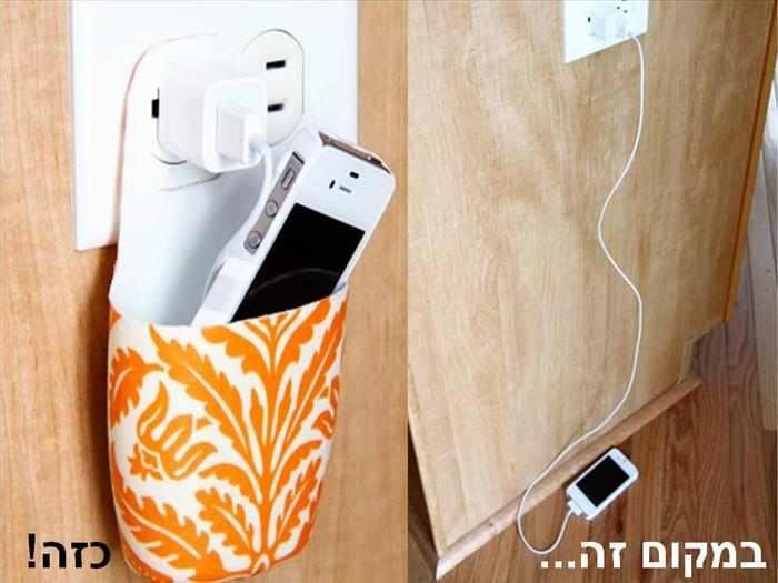 מתקן לטלפון סלולארי