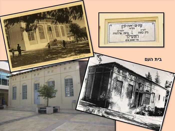 סיור בגן המושבה בראשון לציון לזכרו של שחר רוזנברג