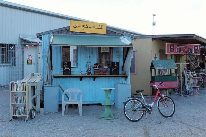 כפר אפגני באמצע גרמניה