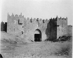 יום ירושלים נוסטלגיה